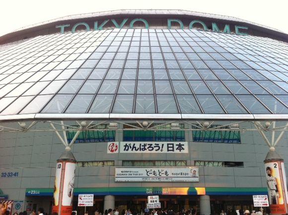 image from https://nob324.weblogs.jp/.a/6a01287575d87c970c014e8be5d640970d-pi