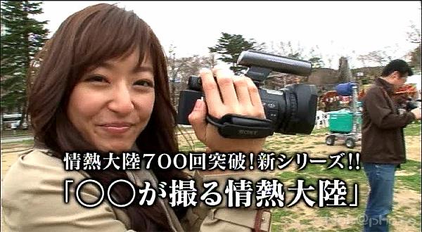 Jyounetsu1-2