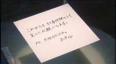 Hotaru_10