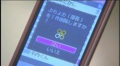 Hotaru_7