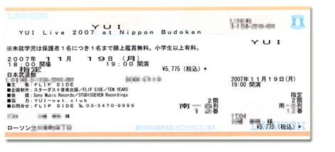 Yui_ticket_2