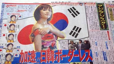 Nikkansports
