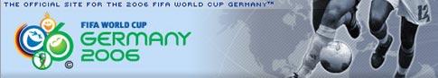 2006FIFAワールドカップ・オフィシャルサイト