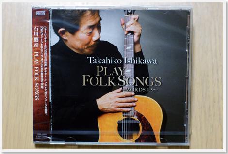 Ishikawa_takahiko