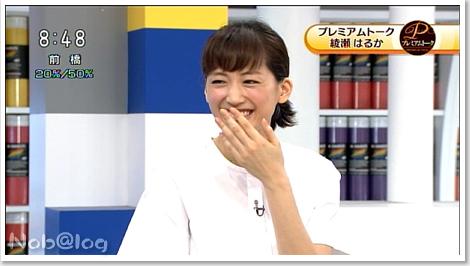 Asaichi3