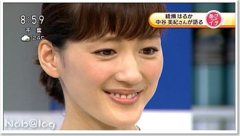 Asaichi4