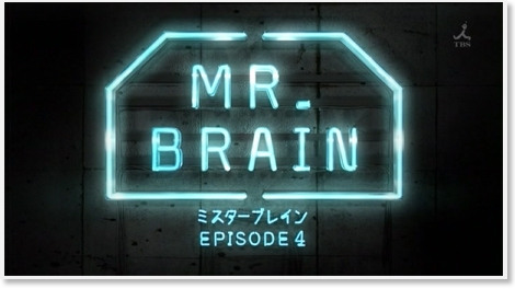 Mrbrain4