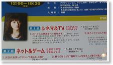 Dvc00012_2