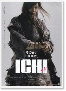 Ichi1