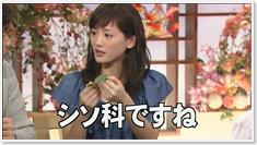 Kuwazugirai1