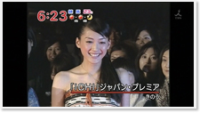 Ichi_premium_asazuba1