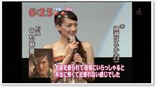Ichi_premium_asazuba2