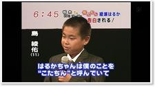 Ichi_premium_kokuhaku1_2