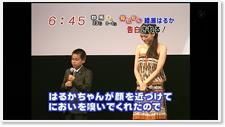 Ichi_premium_kokuhaku3