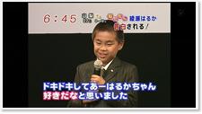Ichi_premium_kokuhaku4