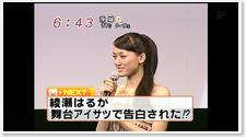 Ichi_premium_mezamashi1