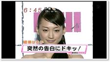 Ichi_premium_mezamashi2