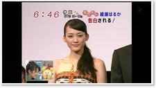 Ichi_premium_mezamashi3