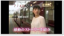 Mezamashi_ethica