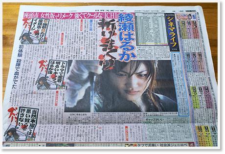 Nikkan_3
